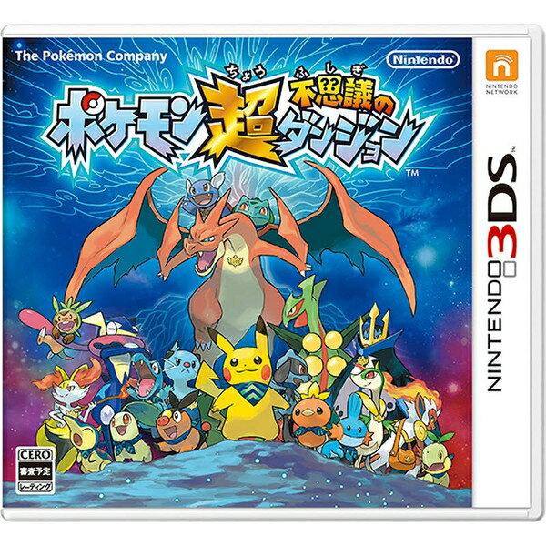 [100円便OK]【新品】【3DS】ポケモン超不思議のダンジョン【RCP】