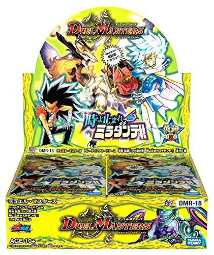 【新品】【TTBX】(DMR-18)DM 革命(2) 時よ止まれミラダンテ!!【RCP】[在庫品]
