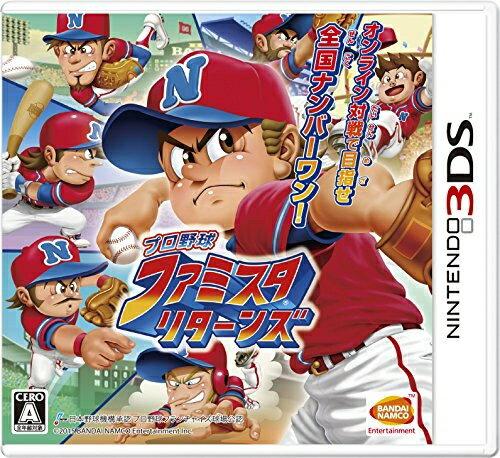 [100円便OK]【新品】【3DS】プロ野球 ファミスタ リターンズ【RCP】[在庫品]