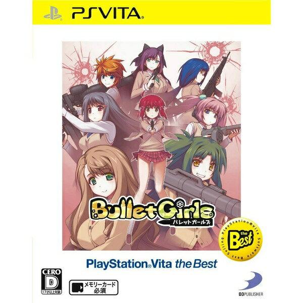 [100円便OK]【新品】【PSV】【BEST】バレットガールズ PlayStationVita the Best【RCP】