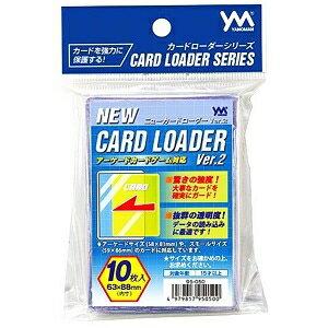 [100円便OK]【新品】【TTAC】NEW カードローダー Ver.2 (63×88mm/やのまん)【RCP】