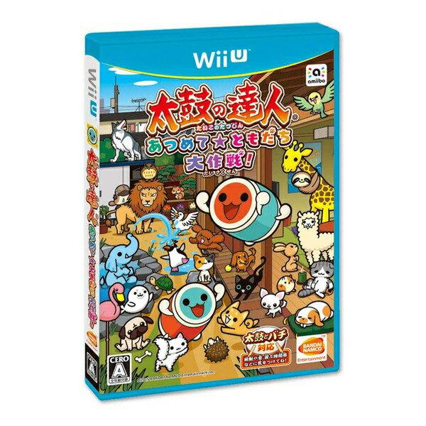 [100円便OK]【新品】【WiiU】【通】太鼓の達人 あつめて★ともだち大作戦! 通常版【RCP】