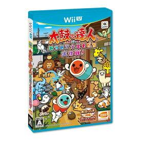 [メール便OK]【新品】【WiiU】【通】太鼓の達人 あつめて★ともだち大作戦! 通常版【RCP】[在庫品]