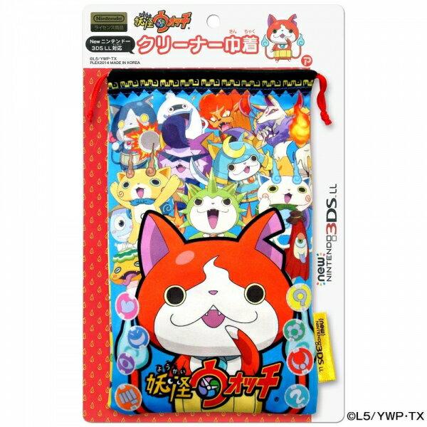 【新品】【プレックス】妖怪ウォッチ new NINTENDO 3DS LL対応 クリーナー巾着 スタンダード【RCP】