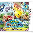 [100円便OK]【新品】【3DS】みんなのポケモンスクランブル【RCP】