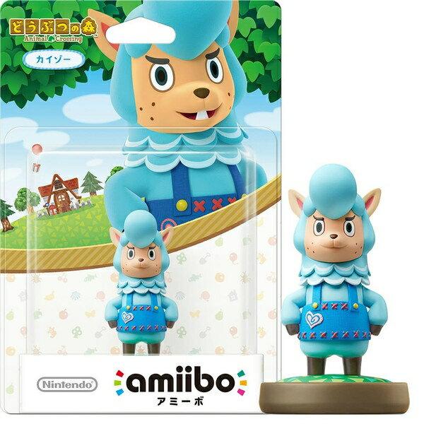 【新品】【WiiUHD】amiibo カイゾー(どうぶつの森シリーズ)【RCP】