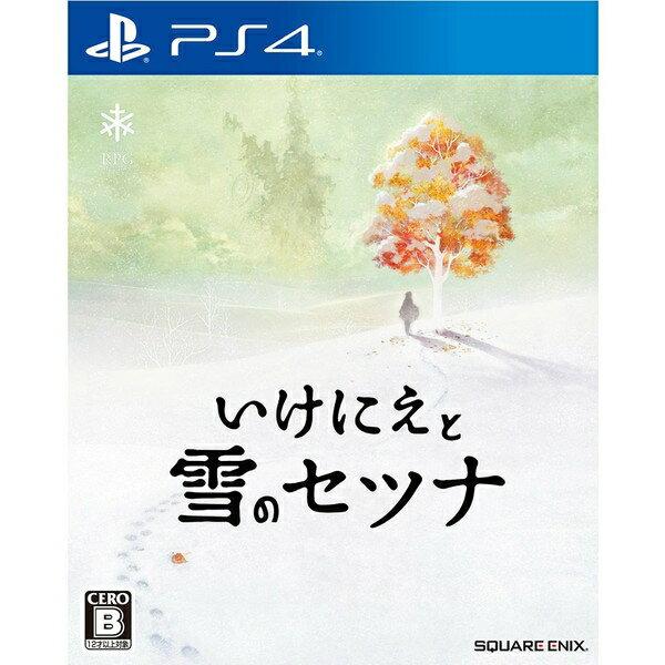 [100円便OK]【中古】【PS4】いけにえと雪のセツナ【RCP】