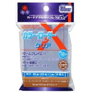 [100円便OK]【新品】【TTAC】(SL48)カラーローダーX クリア【RCP】