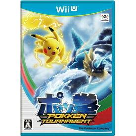 [メール便OK]【新品】【WiiU】ポッ拳 POKKEN TOURNAMENT【RCP】[お取寄せ品]
