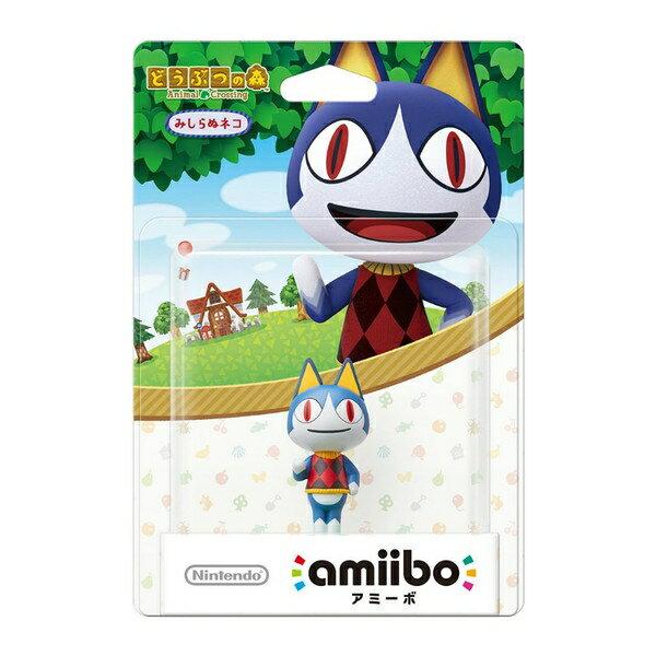 【新品】【WiiUHD】amiibo みしらぬネコ(どうぶつの森シリーズ)【RCP】