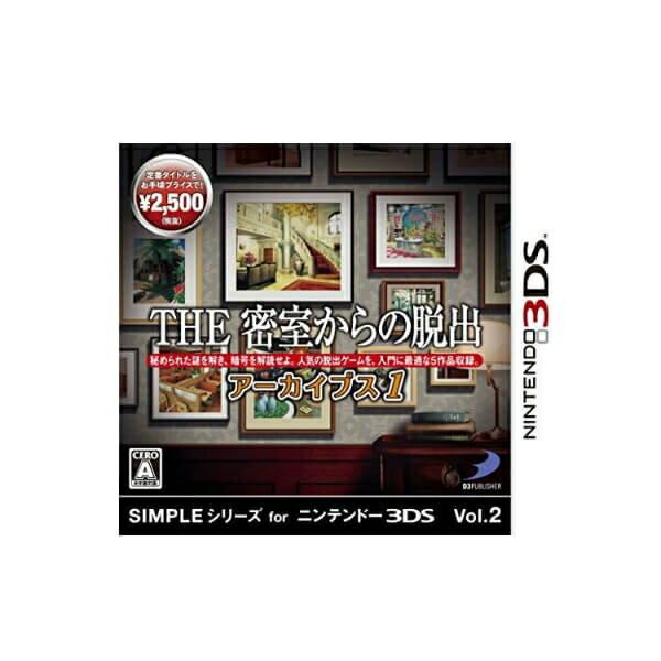 [100円便OK]【新品】SIMPLEシリーズforニンテンドー3DS Vol.2 THE密室からの脱出 アーカイブス1【RCP】