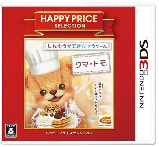 [100円便OK]【新品】【3DS】【BEST】クマ・トモ ハッピープライスセレクション【RCP】