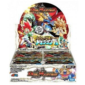 【新品】【TTBX】(DMR-21)DM 革命ファイナル(1) ハムカツ団とドギラゴン剣【RCP】