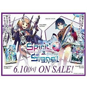 【新品】【TTBX】ラクエンロジック ブースター 3 Spirit & Signal (L&L-BT03)【RCP】[在庫品]