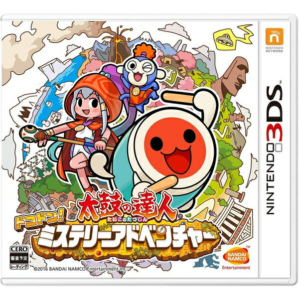 [100円便OK]【新品】【3DS】太鼓の達人 ドコドン! ミステリーアドベンチャー【RCP】