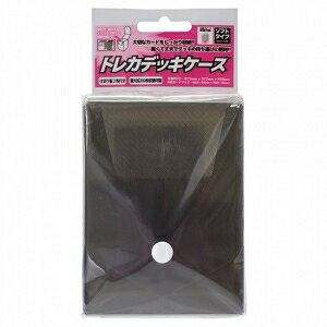 【新品】【TTAC】トレーディングカード用 「トレカデッキケース」ソフトタイプ (ブラック)【RCP】[在庫品]