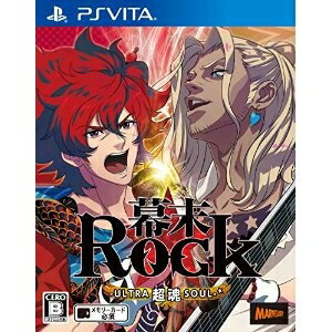 [100円便OK]【新品】【PSV】【通】幕末Rock 超魂(ウルトラソウル) 通常版【RCP】[お取寄せ品]