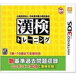 [100円便OK]【新品】【3DS】公益財団法人日本漢字能力検定協会 漢検トレーニング【RCP】[お取寄せ品]