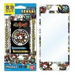【新品】【TOY】SENSAI iPhone5S/5C/5 気泡カット 妖怪ウォッチ03 妖怪メダル5SCK【RCP】