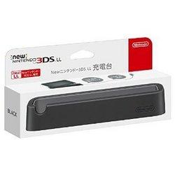 【新品】Newニンテンドー3DS LL充電台 ブラック【RCP】[在庫品]