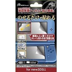 [100円便OK]【新品】new 3DSLL用 液晶保護フィルム 自己吸着【RCP】[お取寄せ品]
