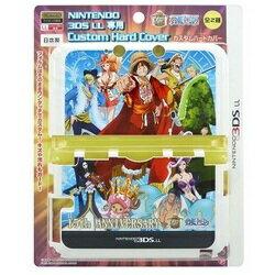 【新品】3DSLL用 ワンピース 15th ANNIVERSARY カスタムハードカバー ブルー【RCP】