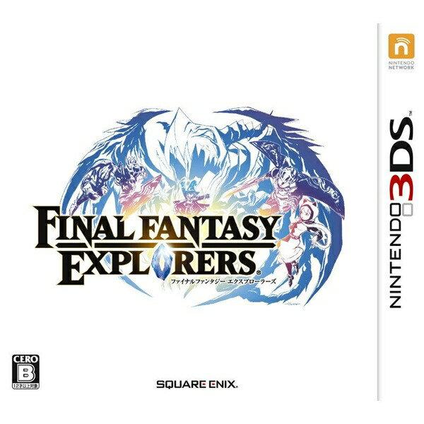 [100円便OK]【新品】【3DS】ファイナルファンタジー エクスプローラーズ【RCP】