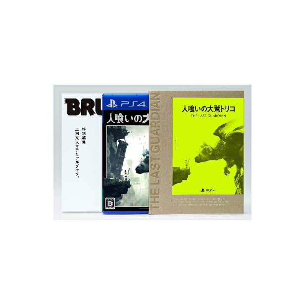 【新品】【PS4】【限】人喰いの大鷲トリコ 初回限定版【RCP】[お取寄せ品]
