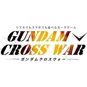 【新品】【TTBX】GUNDAM CROSS WAR ブースター4 天空の覇者(GCW-BO04)【RCP】