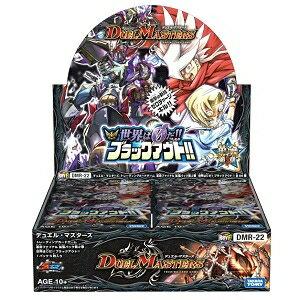 【新品】【TTBX】(DMR-22)DM 革命ファイナル(2) 世界は0だ!!ブラックアウト!!【RCP】