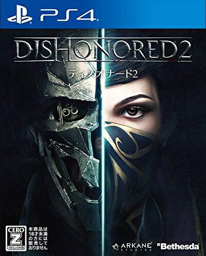 [100円便OK]【新品】【PS4】Dishonored2【RCP】