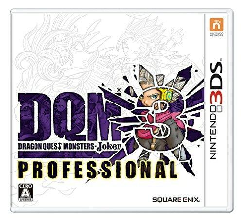 在庫あり☆[100円便OK]【新品】【3DS】ドラゴンクエストモンスターズ ジョーカー3 プロフェッショナル【RCP】