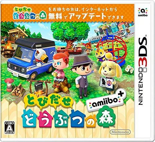 [100円便OK]【新品】【3DS】とびだせ どうぶつの森 amiibo+【RCP】[在庫品]