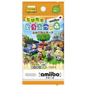 [メール便OK]【新品】【3DSH】『とびだせ どうぶつの森amiibo+』 amiiboカード【RCP】[在庫品]