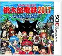 [100円便OK]【新品】【3DS】桃太郎電鉄2017 たちあがれ日本!!【RCP】[在庫品]