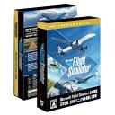 【11/19発売日お届け☆予約】【新品】【PC】Microsoft Flight Simulator : プレミアムデラックスエディション日本語版…
