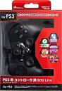 【新品】【PS3HD】PS3用 コントローラ 操 Lite(ブラック)【RCP】