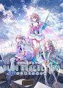 【新品】【PS4】【限】BLUE REFLECTION 幻に舞う少女の剣 プレミアムボックス【RCP】