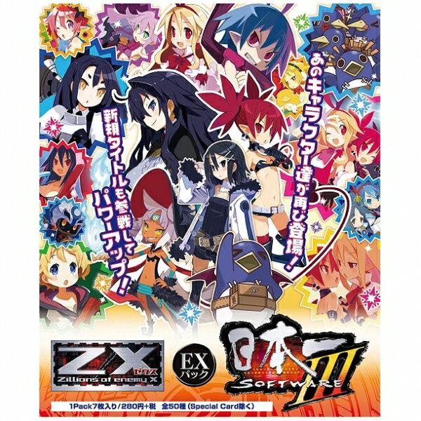 【新品】【TTBX】Z/X エクストラP(8) 日本一ソフトウェア3 (E08)【RCP】