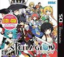 [メール便OK]【新品】【3DS】【BEST】STELLA GLOW(ステラ グロウ) お買い得版【RCP】[在庫品]