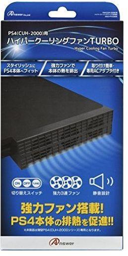 【新品】【PS4HD】PS4(CUH-2000)用ハイパークーリングファンTURBO(ブラック)【RCP】[お取寄せ品]