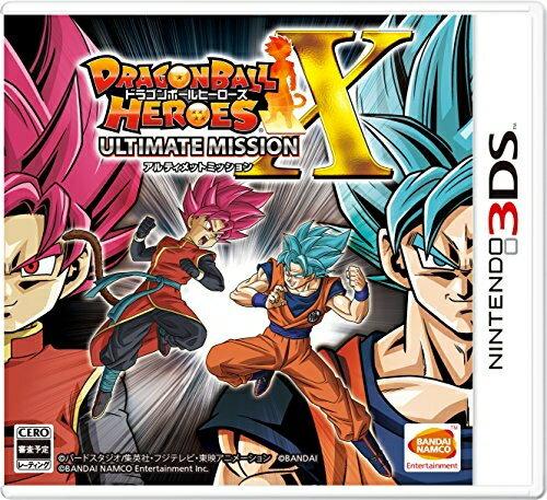 [100円便OK]【新品】【3DS】ドラゴンボールヒーローズ アルティメットミッションX【RCP】