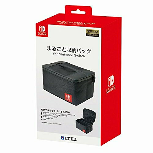 【新品】【NSHD】まるごと収納バッグ for Nintendo Switch【RCP】[在庫品]