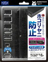 [100円便OK]【新品】【PS4HD】PS4 Pro用フィルター&キャップセットほこりとるとる入れま栓!4P (ブラック)【RCP】