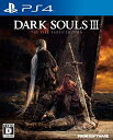 【新品】【PS4】DARK SOULS III THE FIRE FADES EDITION【RCP】