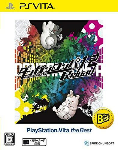 [100円便OK]【新品】【PSV】【BEST】ダンガンロンパ1・2 Reload PlayStationVita the Best【RCP】