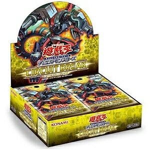 【新品】【TTBX】遊戯王OCG CIRCUIT BREAK【RCP】[在庫品]