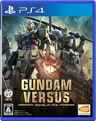 [100円便OK]【新品】【PS4】【通】GUNDAM VERSUS 通常版【RCP】
