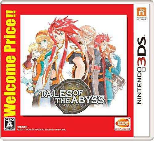 [100円便OK]【新品】【3DS】【BEST】テイルズ オブ ジ アビス Welcome Price!!【RCP】