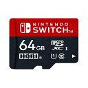 [メール便OK]【新品】【NSHD】マイクロSDカード 64GB for Nintendo Switch【RCP】[在庫品]